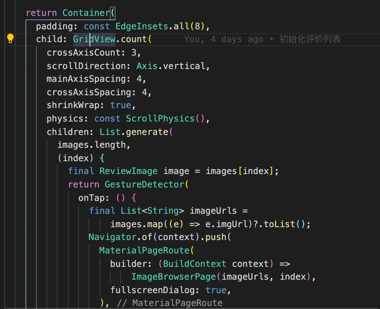GitLens_01